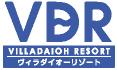 三重県伊勢志摩のお泊りや貸切できるホテルはヴィラダイオーリゾートへ